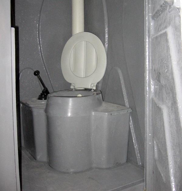 Cabinas De Baño Easy:Alquiler y Venta de Baños Quimicos Portatiles, Cabinas de Vigilancia